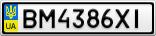 Номерной знак - BM4386XI