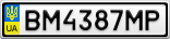 Номерной знак - BM4387MP