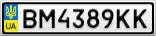 Номерной знак - BM4389KK