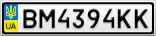 Номерной знак - BM4394KK