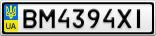 Номерной знак - BM4394XI