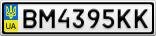 Номерной знак - BM4395KK