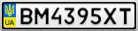 Номерной знак - BM4395XT