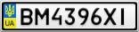 Номерной знак - BM4396XI