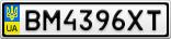 Номерной знак - BM4396XT