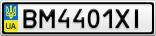 Номерной знак - BM4401XI