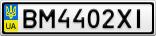 Номерной знак - BM4402XI