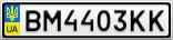 Номерной знак - BM4403KK