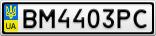 Номерной знак - BM4403PC