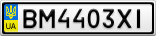 Номерной знак - BM4403XI