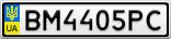 Номерной знак - BM4405PC