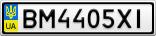 Номерной знак - BM4405XI