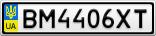 Номерной знак - BM4406XT