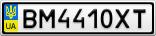 Номерной знак - BM4410XT