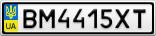Номерной знак - BM4415XT
