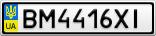 Номерной знак - BM4416XI