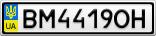 Номерной знак - BM4419OH