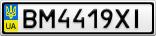 Номерной знак - BM4419XI