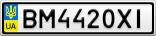Номерной знак - BM4420XI
