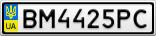 Номерной знак - BM4425PC