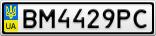 Номерной знак - BM4429PC