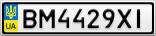 Номерной знак - BM4429XI
