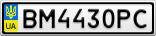 Номерной знак - BM4430PC