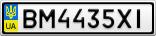 Номерной знак - BM4435XI