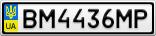 Номерной знак - BM4436MP