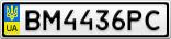 Номерной знак - BM4436PC