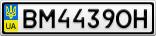 Номерной знак - BM4439OH