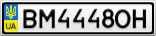 Номерной знак - BM4448OH