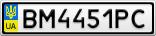 Номерной знак - BM4451PC