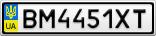 Номерной знак - BM4451XT