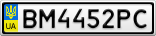 Номерной знак - BM4452PC