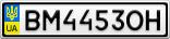 Номерной знак - BM4453OH