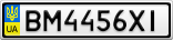 Номерной знак - BM4456XI