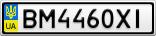 Номерной знак - BM4460XI