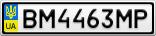 Номерной знак - BM4463MP