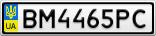 Номерной знак - BM4465PC