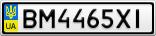 Номерной знак - BM4465XI
