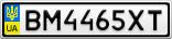 Номерной знак - BM4465XT