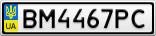 Номерной знак - BM4467PC