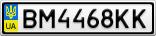 Номерной знак - BM4468KK