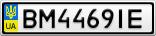 Номерной знак - BM4469IE