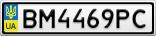 Номерной знак - BM4469PC