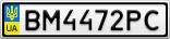 Номерной знак - BM4472PC