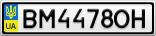 Номерной знак - BM4478OH