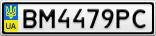 Номерной знак - BM4479PC
