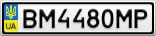 Номерной знак - BM4480MP